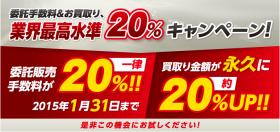 スクリーンショット(2014-12-11 16.40.55)