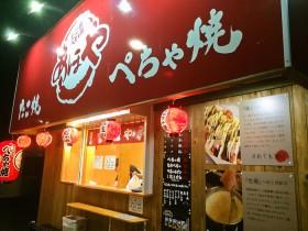 foodpic5870426