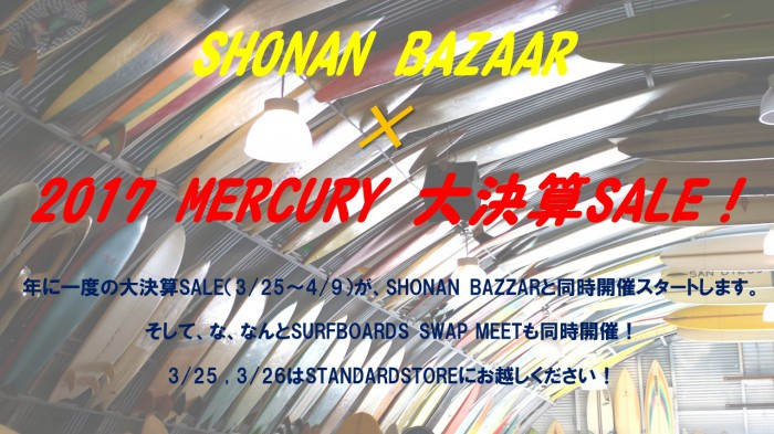 shonanbazzar_pop2