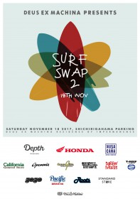SURF-SWAP-A3ポスター-のコピー