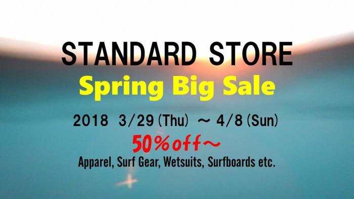 STANDARDSTORE_sale_jped