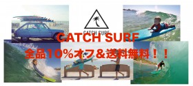 pic_main_catch-surf