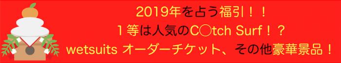 スクリーンショット 2018-12-27 17.59.32