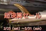 iZp8SbFtofkmipo1550825162_1550830985