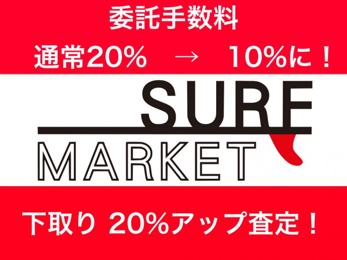 SURF MARKETバナー.001