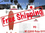 Free Shipping CM.001