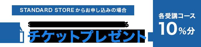 bnr_school_01