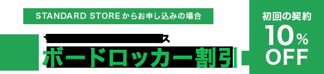 bnr_school_02