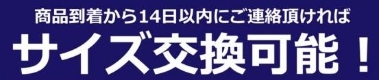 cw-fsizechange_1-1-570x700